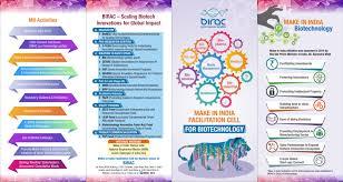 make in india partnership with BRICS